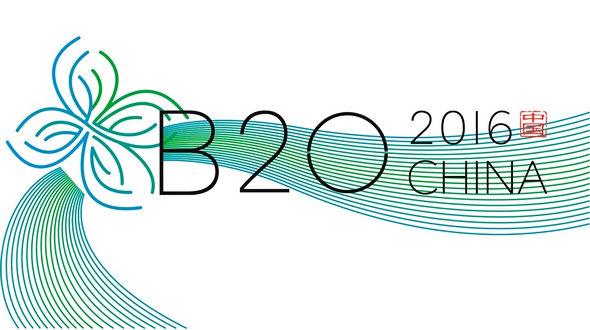 Нащупать пульс мировой экономики, передать уверенность Китая – анализ тезисов доклада Си Цзиньпина на открытии саммита «Деловой двадцатки»