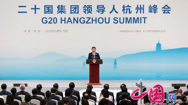 В Ханчжоу проведена пресс-конференция, посвященная результатам саммита «Группы двадцати»