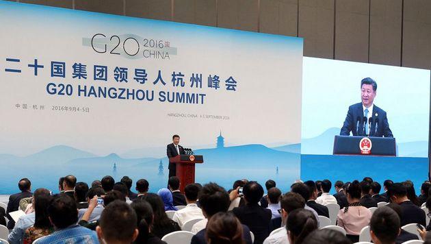 Саммит Двадцатки: Китай и мир - взаимовыигрыш