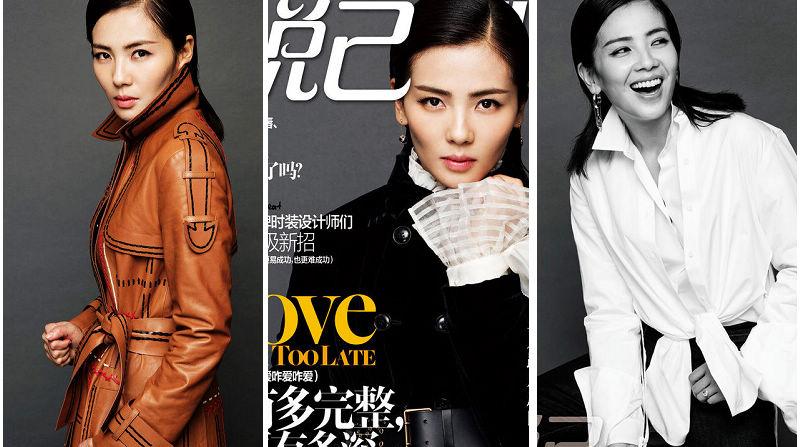 Телезвезда Лю Тао попала на модный журнал