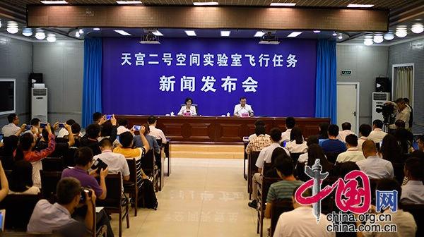 Прошла пресс-конференция, посвященная запуску космической лаборатории «Тяньгун-2»