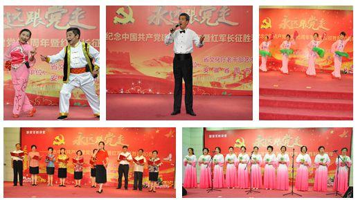 Организации во всех регионах Китая проводят памятные мероприятия в честь 80-я победы в Великом походе