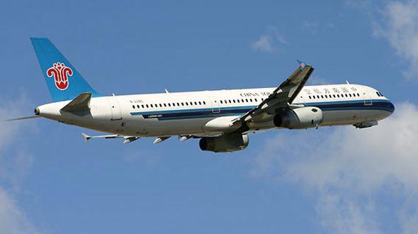 'Южно-китайские авиалинии' начинают регулярные авиарейсы из Пекина в Тбилиси через Урумчи