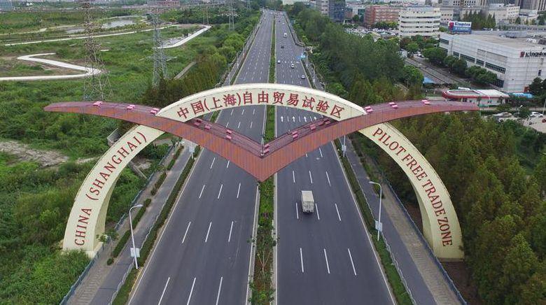 Район свободной торговли в Шанхае