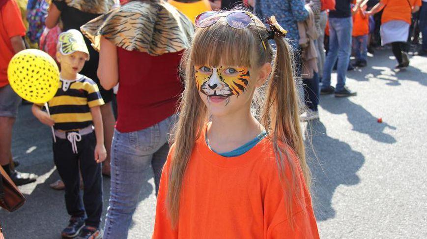 Во Владивостоке отметили День тигра