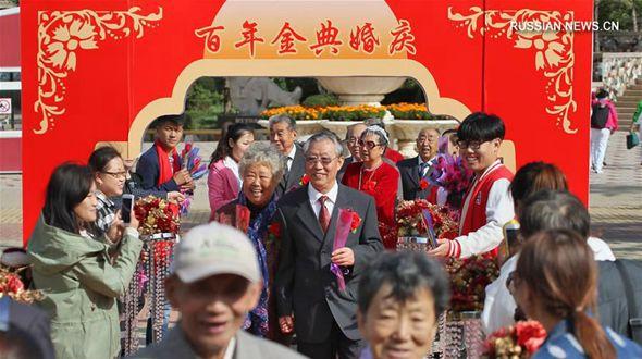 В Китае отмечается Праздник Чунъян