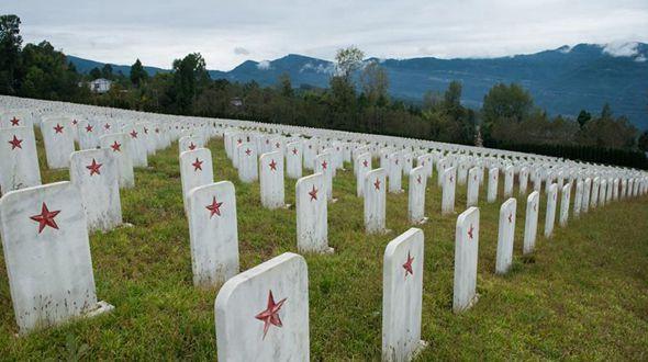 Мемориальное кладбище героев Великого похода в Сычуани