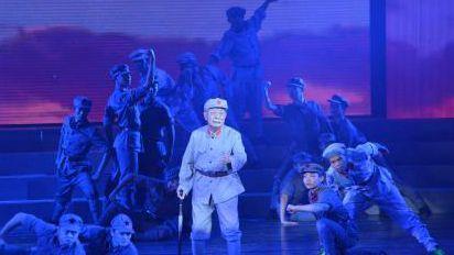 В провинции Фуцзянь состоялся литературный вечер, посвященный 80-летию завершения Великого похода Красной армии