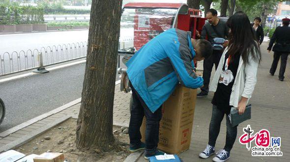 Пекинская жизнь молодого курьера из Сычуаня