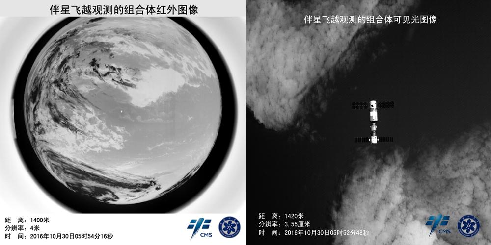 Фотографии стыковочной связки 'Тяньгун-2' -- 'Шэньчжоу-11', сделанные со спутника сопровождения 'Баньсин-2'