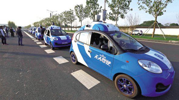 'Беспилотные' автомобили появились в китайском уезде Учжэнь