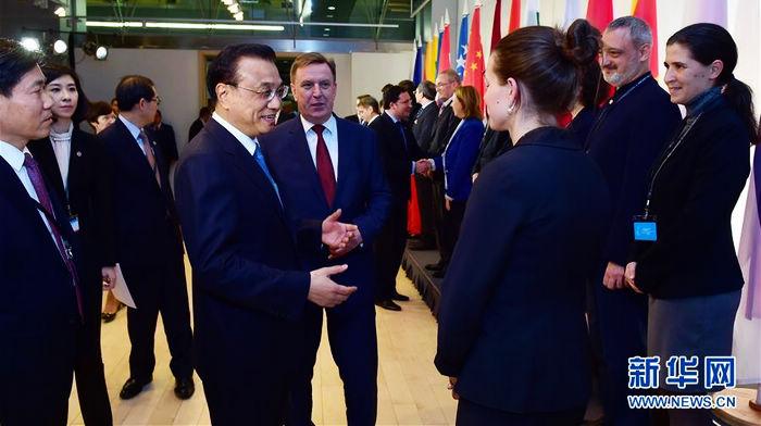 Премьер Госсовета КНР Ли Кэцян встретился с европейскими китаеведами