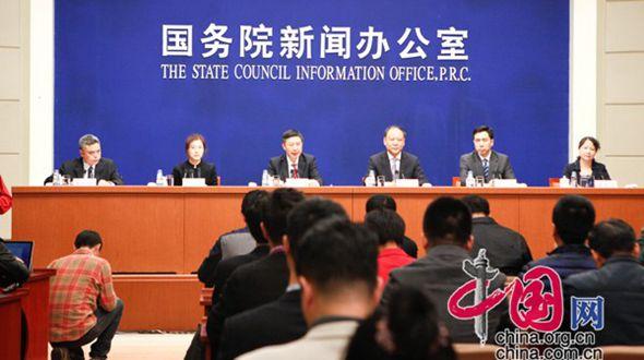 Пресс-конференция о задаче пилотируемых космических полетов ?Тяньгун-2? и ?Шэньчжоу-11?