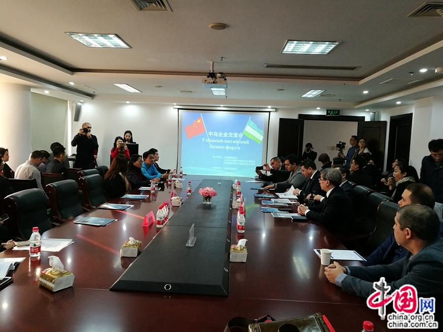 Китай и Узбекистан успешно провели семинар сельскохозяйственной индустрии в Пекине