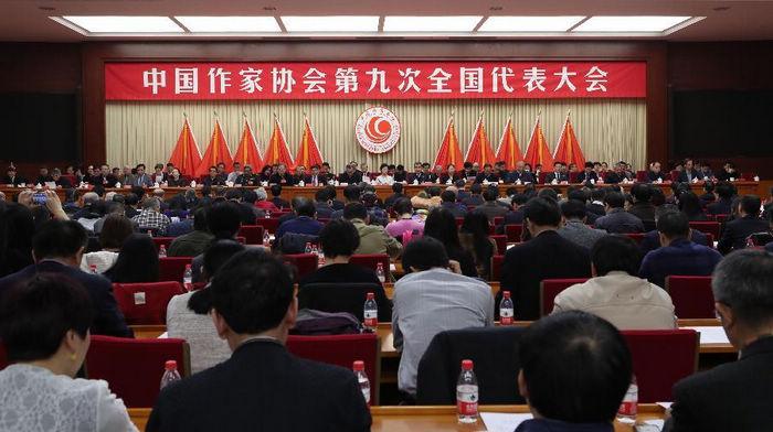 В Пекине завершился 9-й съезд Союза писателей Китая