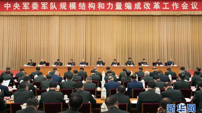 Си Цзиньпин призывает сократить численность армии и повысить ее боеспособность
