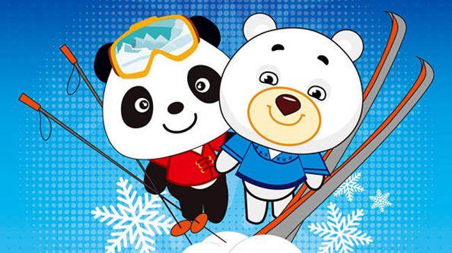 В Харбине пройдут первые Китайско-Российские юношеские зимние игры