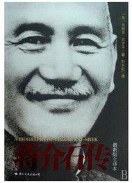 Цзян Чзеши туралы