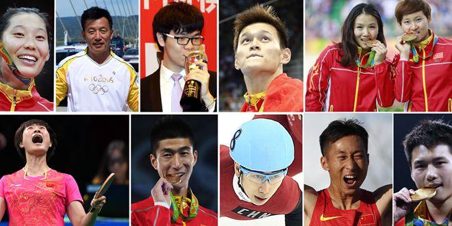 Топ-10 лучших спортсменов в Китае в 2016 году
