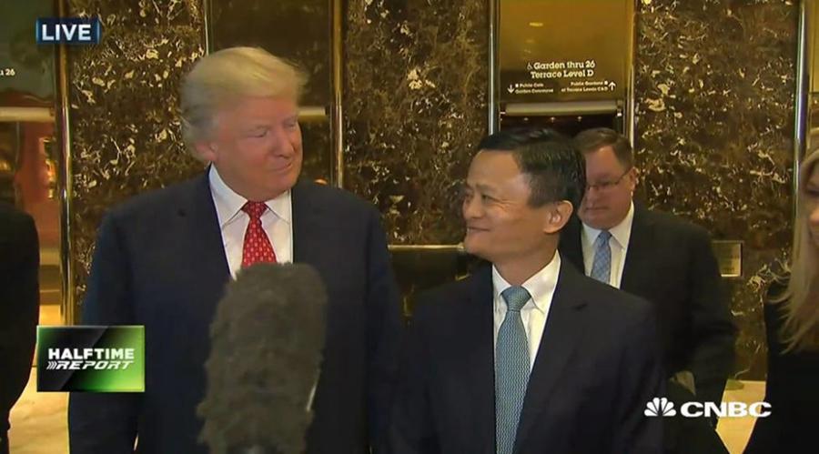 Глава Alibaba Ма Юнь провел встречу с избранным Президентом США Трампом