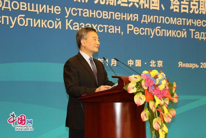 Торжество, посвященное 25-ой годовщине установления дипломатических отношений между Китаем и пятью странами Центральной Азии, состоялось в Пекине