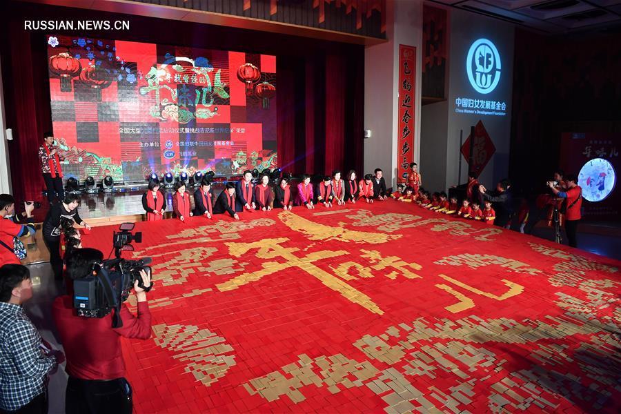 В Пекине стартовало общественное мероприятие 'Найдем старые новогодние традиции'