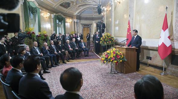 Председатель КНР Си Цзиньпин выступил перед Федеральным советом Швейцарии