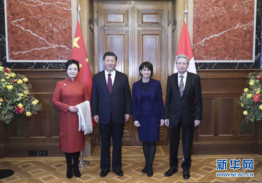 Председатель КНР Си Цзиньпин присутствовал на церемонии приветствия в Федеральном совете Швейцарии