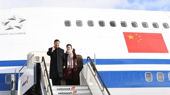 Си Цзиньпин начал государственный визит в Швейцарию