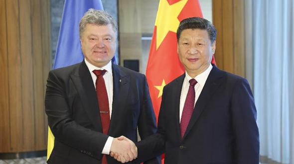 Си Цзиньпин встретился с президентом Украины П. Порошенко