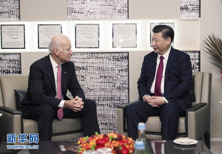 Си Цзиньпин встретился с вице-президентом США Дж.Байденом