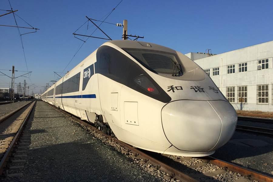 Китай планирует в 2018 году завершить разработку высокоскоростного поезда, рассчитанного на российские морозы