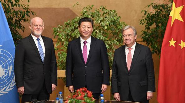 Си Цзиньпин встретился с председателем 71-й сессии ГА ООН П.Томсоном и генсеком ООН А.Гутерришем