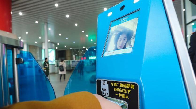 В вокзале Пекин-Западный используется техника распознавания лиц