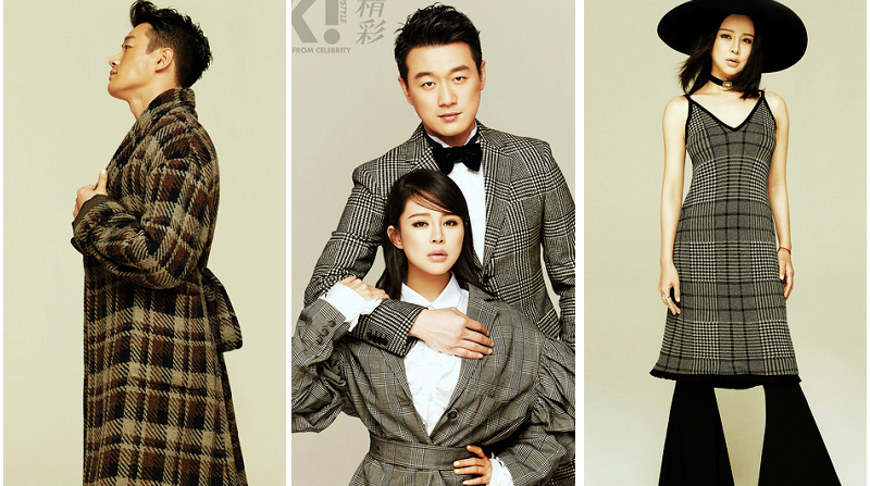 Звезды-супруги Тун Давэй и Гуань Юе