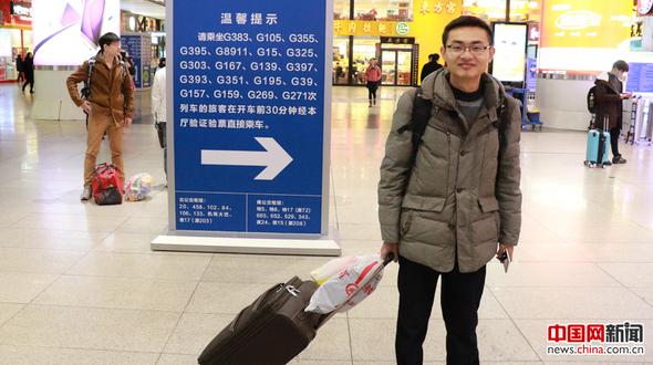 За первые семь дней особого режима работы транспорта в связи с праздником Чуньцзе пассажирооборот в Китае превысил 520 млн человек