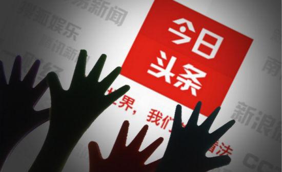 Топ-10 приложений в Китае в 2016 году