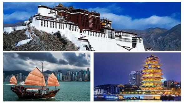 Топ-10 самых безопасных китайских городов в 2016 году