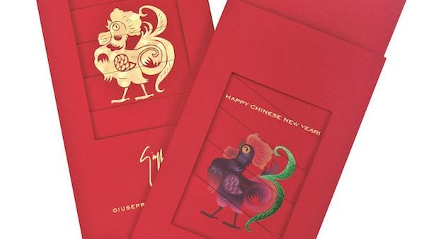 Красные конверты лимитированной серии к году Петуха