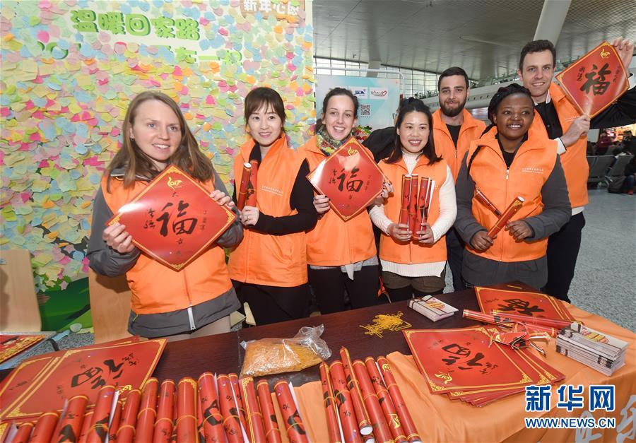 23 января пять иностранных волонтеров вместе с местными волонтерами отправились на восточный вокзал Ханчжоу, чтобы принять участие в добровольческом мероприятии и предоставить услуги под названием «Теплый путь домой».