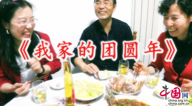 Встречаем Китайский Новый Год всей семьей