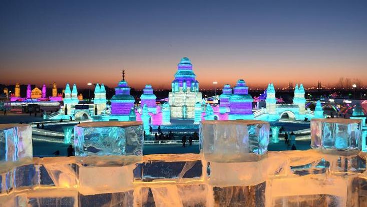 Встреча Нового года по лунному календарю в парке 'Мир льда и снега'