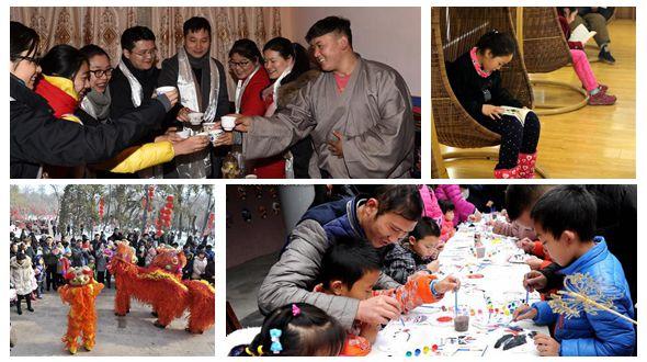 Новогодние каникулы в Китае