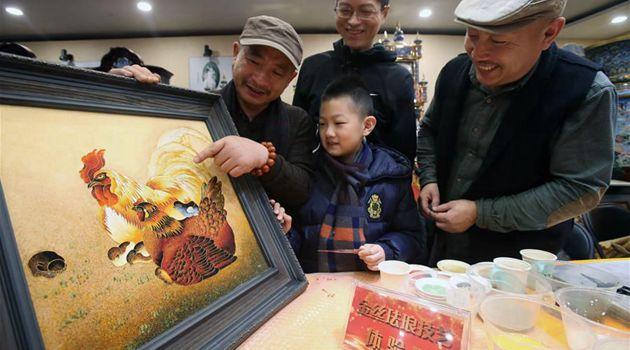 Китай празднует приход новой весны