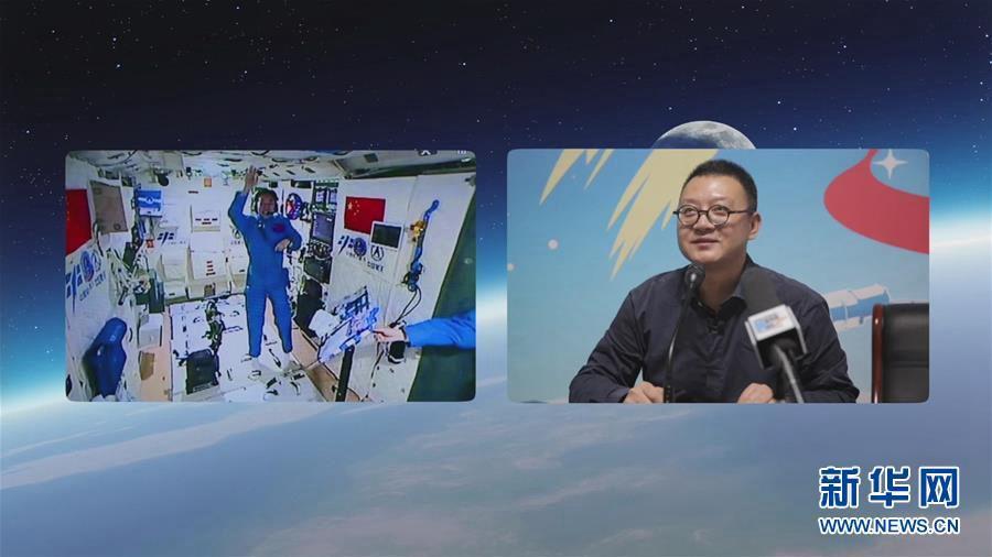 Новые визитные карточки Китая