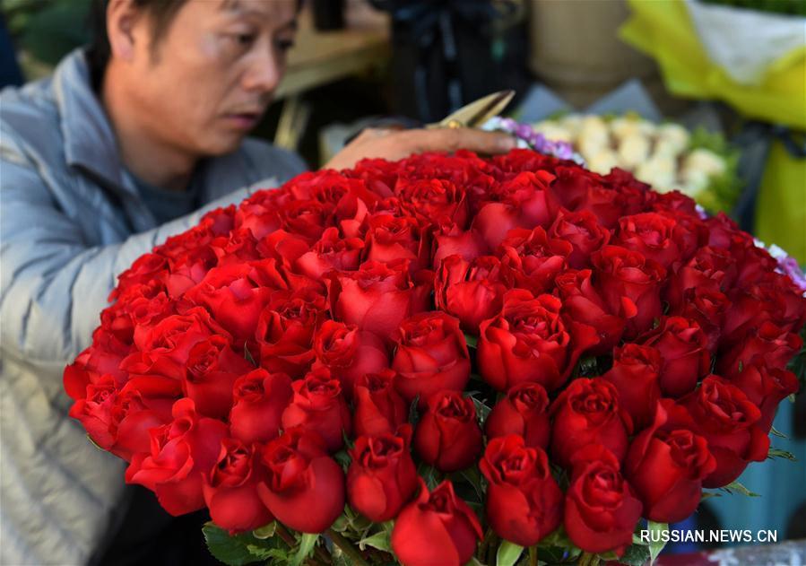 Живые цветы из провинции Юньнань
