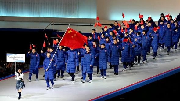 В Саппоро открылись 8-е зимние Азиатские игры