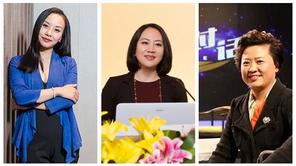 Топ-10 китайских бизнес-леди в 2017 году
