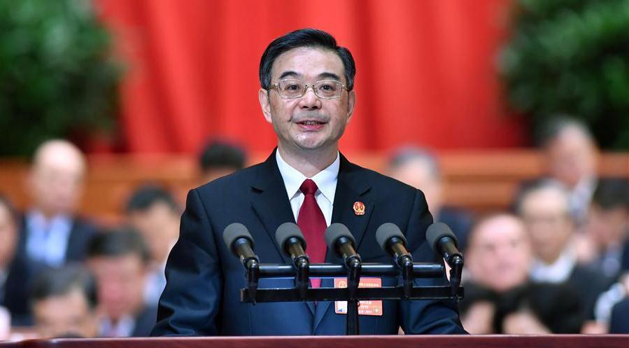 Чжоу Цян выступил с докладом о работе ВНС на ежегодной сессии ВСНП