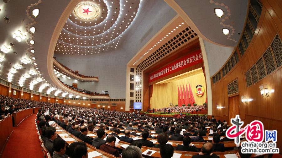Заключительное заседание 5-й сессии ВК НПКСК 12-го созыва